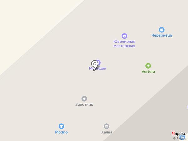 Сахамедсервис на карте Якутска