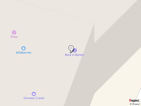 Солт Медис Саха на карте Якутска
