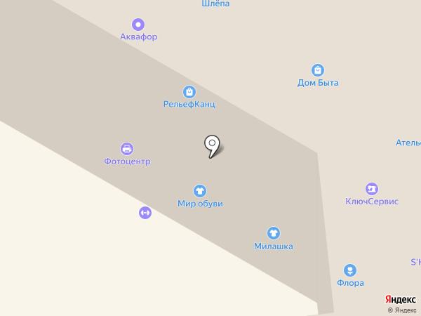 Work Shop на карте Якутска