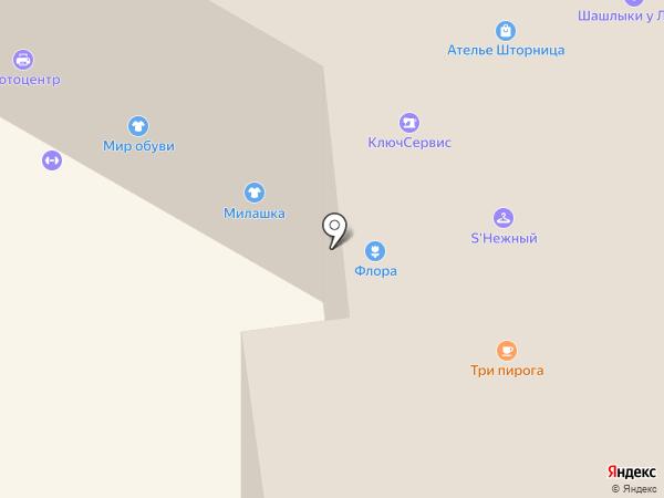 А-Щёголь на карте Якутска