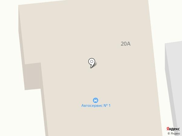 Автосервис №1 на карте Якутска