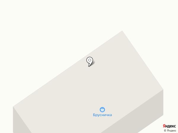 Брусничка на карте Якутска