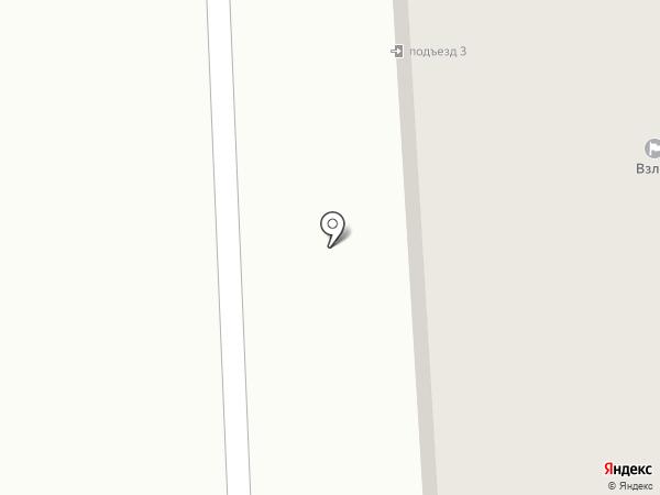 Взлёт, ТСЖ на карте Якутска