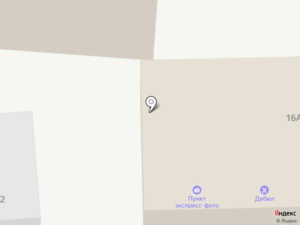 Пункт экспресс-фото и цифровой фотопечати на карте Якутска