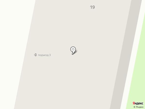 Пальчики на карте Якутска