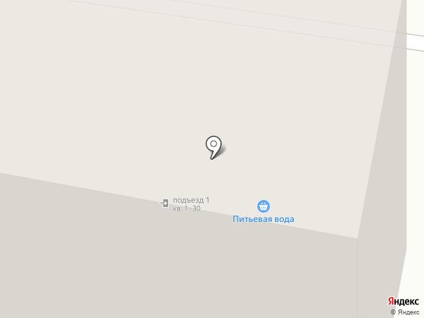 Анастасия на карте Якутска