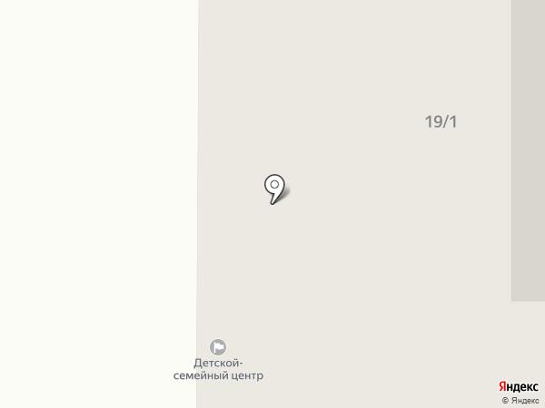 Республиканский социально-реабилитационный центр для несовершеннолетних, ГКУ на карте Якутска