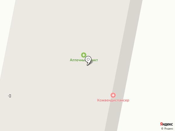 Поликлиника на карте Якутска