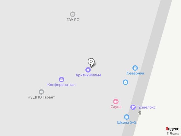 Гарант, НОУ на карте Якутска