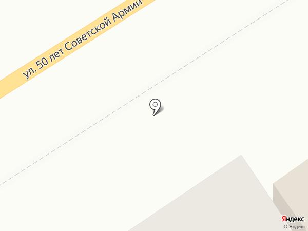 Смайлик на карте Якутска