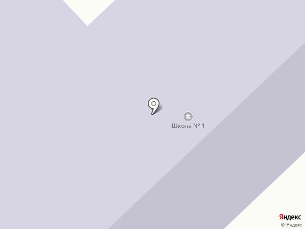 Средняя общеобразовательная школа №1 городского округа Жатай на карте Жатая