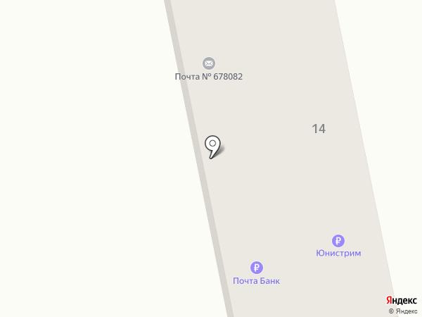 Почтовое отделение на карте Павловска