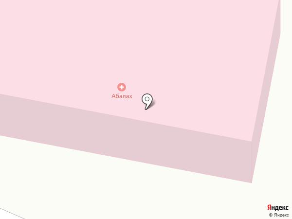 Абалахский республиканский центр восстановительной медицины и реабилитации на карте Нижнего Бестях