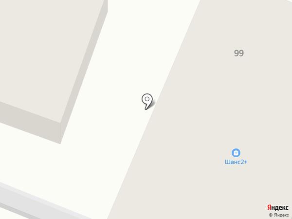 Шанс2+ на карте Нижнего Бестях