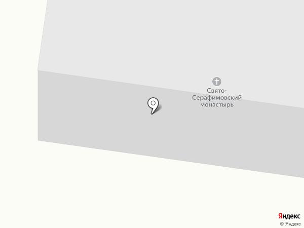 Храм преподобного Серафима Саровского на карте Русского