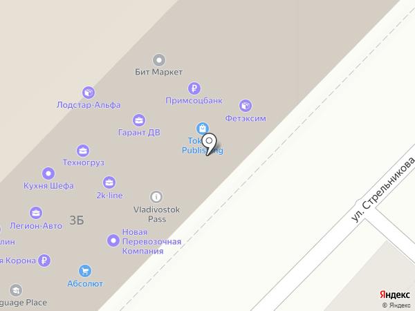ПримНефтьСнаб на карте Владивостока