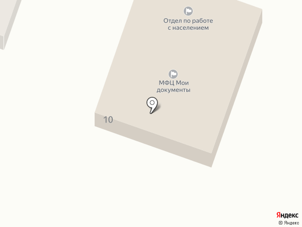 Мои Документы на карте Русского