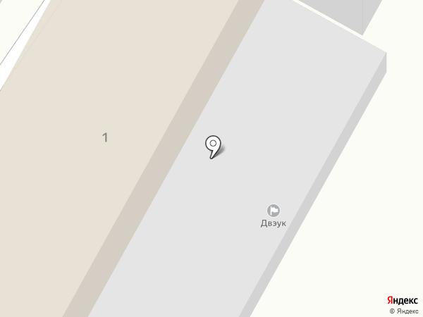 Бизнес помощник на карте Владивостока