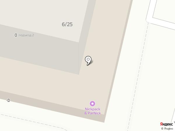 Be Happy Cafe на карте Владивостока