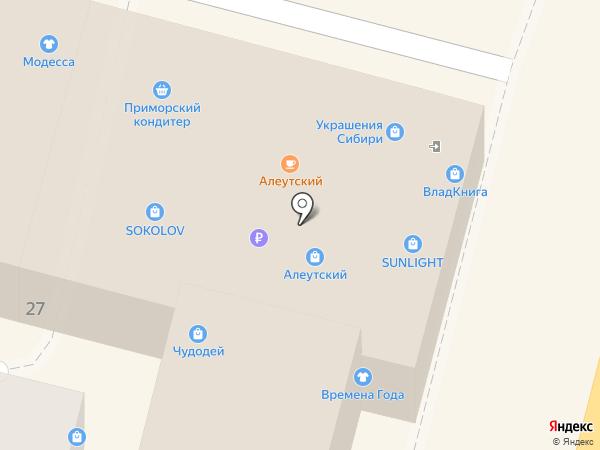 Приморский торговый Дом книги на карте Владивостока