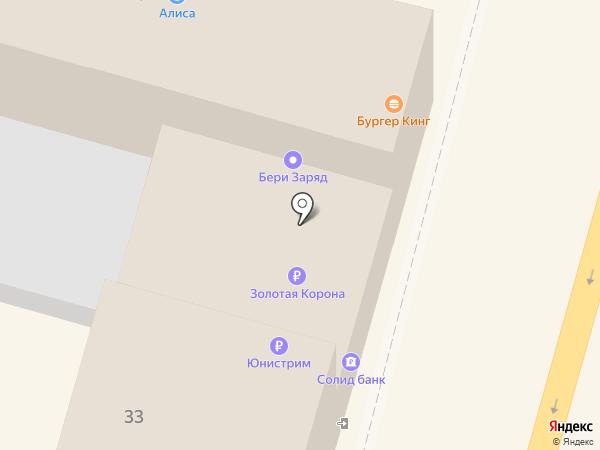 Burger King на карте Владивостока