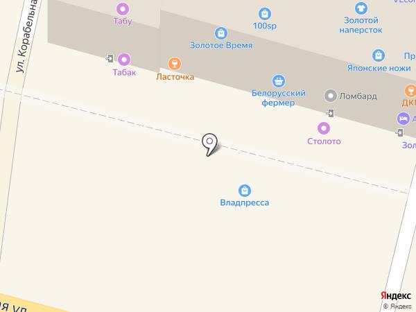 Bronte by Moon на карте Владивостока
