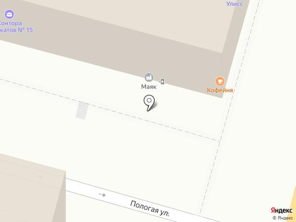 Первый Визовый Центр на карте Владивостока