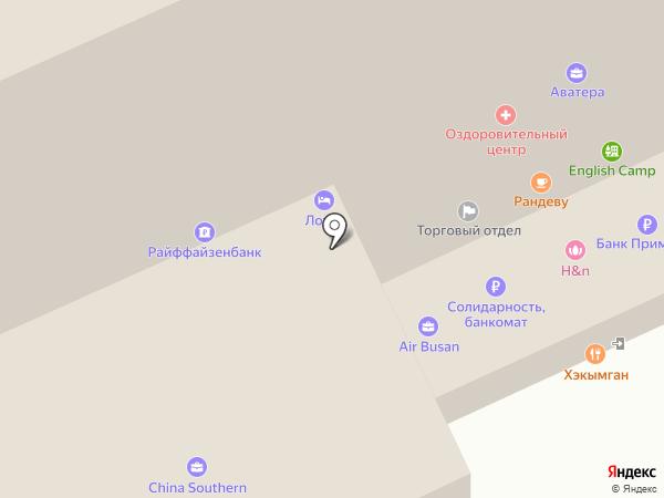 Туристско-информационный центр Приморского края на карте Владивостока