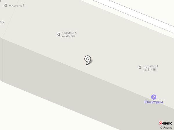 Отделение почтовой связи №15 на карте Уссурийска