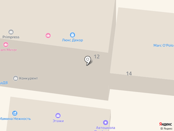 Компания по изготовлению печатей и штампов на карте Владивостока