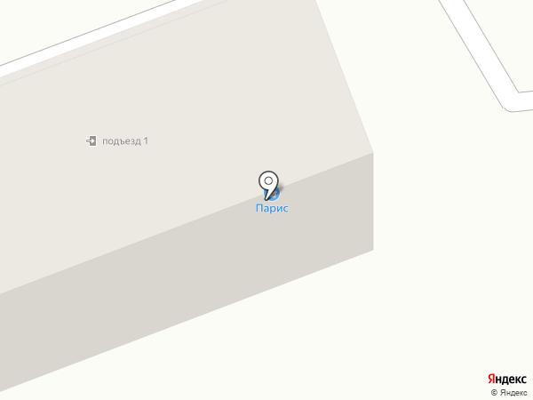 Продуктовый магазин на карте Русского