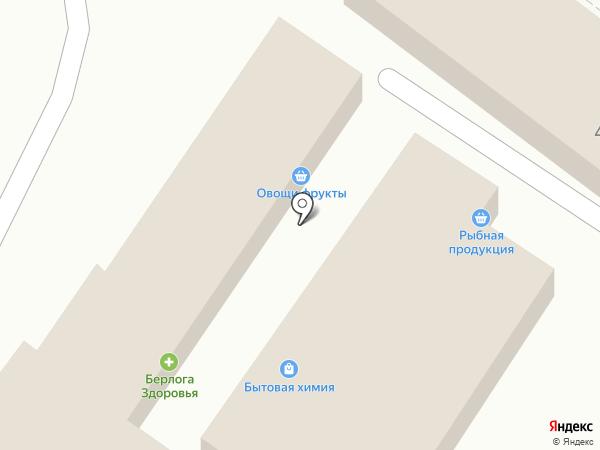 Людмила на карте Владивостока