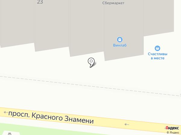 Ум-Банк на карте Владивостока