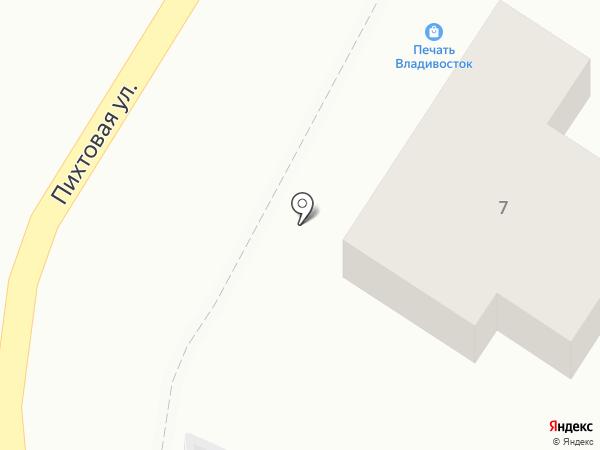 ПФК ДВ 25 на карте Владивостока