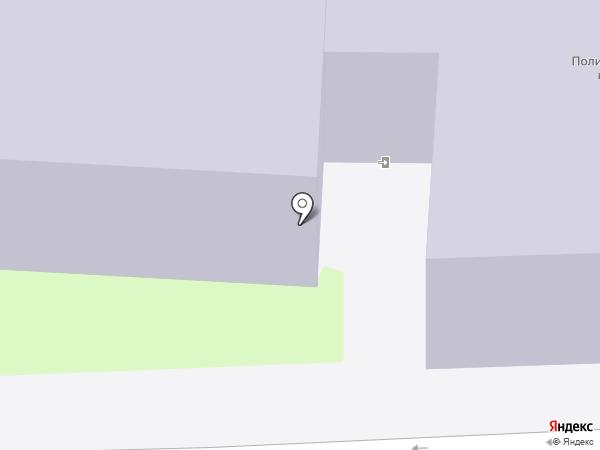 Магазин канцтоваров на карте Русского