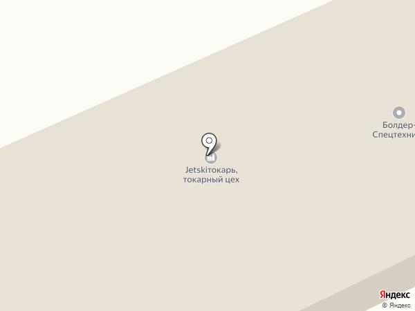 Болдер Корпорейшн Россия на карте Владивостока