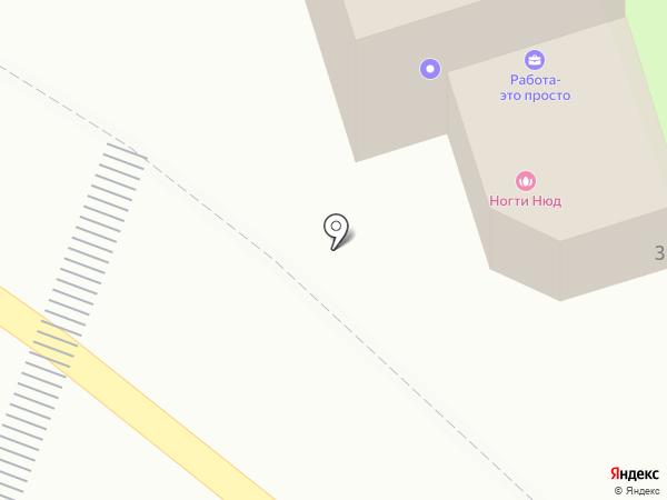 Аура Кофе на карте Владивостока