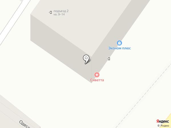 Эконом плюс на карте Владивостока