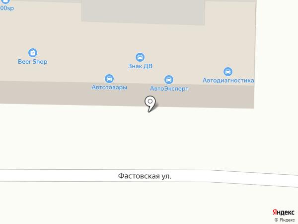 АвтоЭксперт ДВ на карте Владивостока