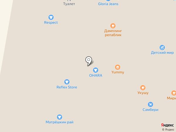 Дамплинг Репаблик на карте Владивостока