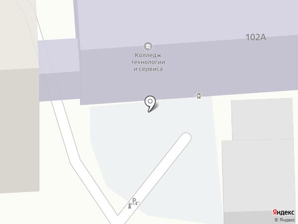 Анекс Тур на карте Владивостока