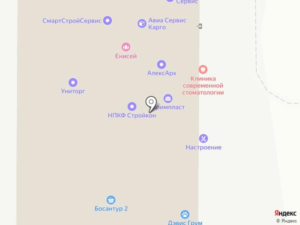 ТРИНИТИ на карте Владивостока