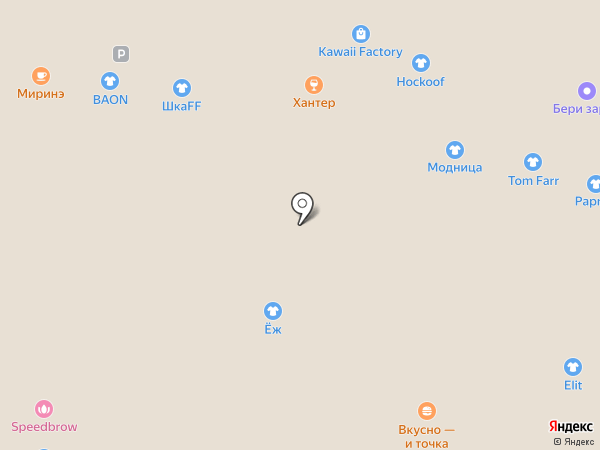 Rieker на карте Владивостока