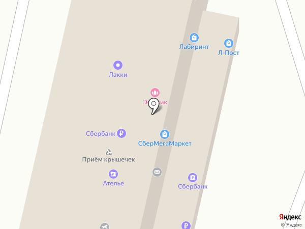 ФИШ ЭКСПО на карте Владивостока