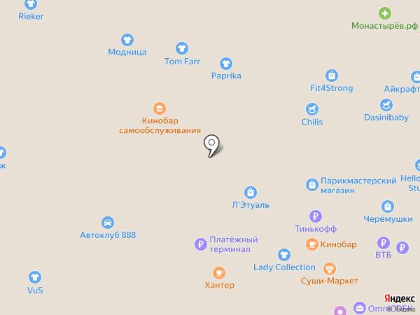 Eleni Viare на карте Владивостока