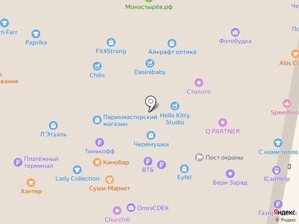 Золото Якутии на карте Владивостока