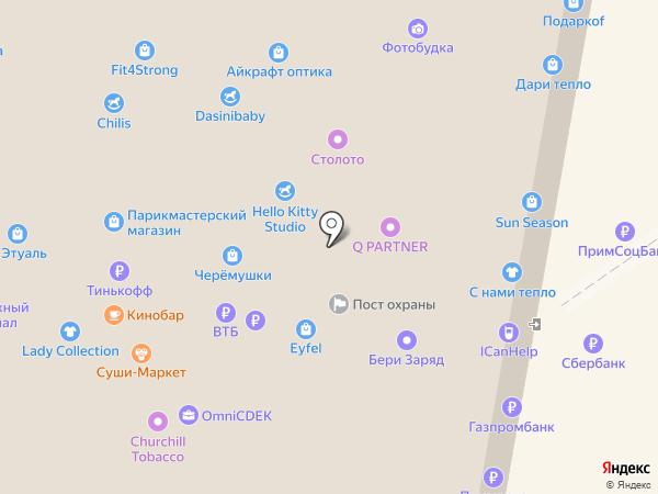МегаФон на карте Владивостока
