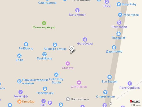 Zinger на карте Владивостока