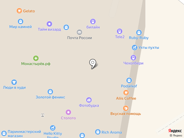 Bela Vida на карте Владивостока
