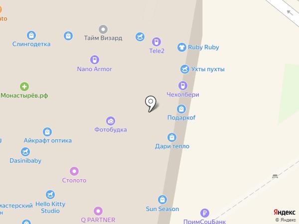 Именная ложечка на карте Владивостока